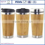 450ml Wholesale BPA free Double Wall Stainless Steel Bamboo Auto Travel Mug with slide lock lid