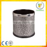 smart dustbin leather surface waste bin room usage dustbin                                                                         Quality Choice