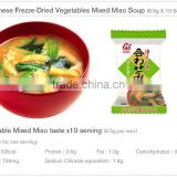 Japan AMANO FOODS Freeze-Dried Miso Soup (Tofu Mixed Taste,Vegetable soap)