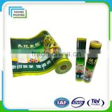 China Supplier Medical Packaging Roll Stock Film
