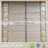 Venetian Pvc Balcony Blinds