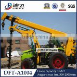 DFT-A1004 Large piling equipment for power pole construction