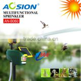 Aosion solar motion activated sprinkler animal(dogs,cats,foxes,etc) repeller Eco-friendly