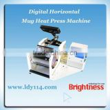Brightness Dye Sublimation Mug Printer Outlet