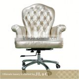 JC05-08 office chair with solid wood real leather in study room from JL&C luxury furniture NEW design 2014 (China supplier)