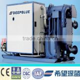 Direct-fired Type LiBr Absorption Chiller