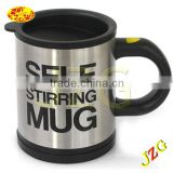 Home deceration self stirring coffee mug with custom logo promotional cheap stainless steel self-stirring mug for coffee
