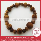 Hattaihutsu Bracelet, Sandalwood Bracelet, Beads Braceled made of Sandalwood, sandalwood prayer beads, Japanese bracelet
