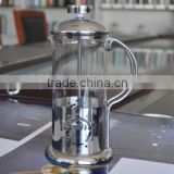 Borosilicate Glass Coffee Maker And Press Fit Plunger