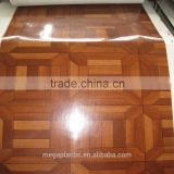 INquiry about PVC flooring plank Wood grain (MG5263)