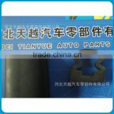 EPDM window door fasten rubber seal
