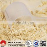 Soya Protein Isolated Food Grade Food Grade