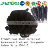 Black carrot red color value 100 110 manufacture ISO, GMP, HACCP, KOSHER, HALAL certificated.