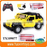 RC car toy hobby grade RC toys, toy car open hood, toy remote control car