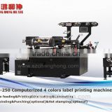 CH-250 food packaging label printingmachine
