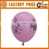 Advertising Logo Custom Big Latex Balloon