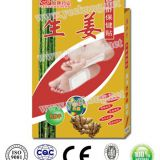 Bamboo Vinegar Detox Foot Patch with Ginger medical devices