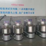 factory supply tipping mixer for doing bread