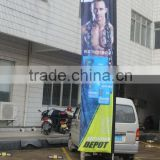 Model launch Wind Resistant Advertisement Outdoor Giant Flag Pole