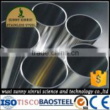 china market bright finish 316 3/4 inch stainless steel tubing                                                                         Quality Choice