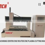 cnc mould router with super high Z axis /AC servo /HSD spindle /dust proof/Taiwan square rails/ Taiwan high accuracy ball screw