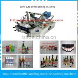 Semi-auto water beverage round bottle labeling machine portable auto packing machine detergent industry table labeling device