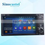 Wholesale Car Electronic 2 din Car DVD Player GPS Navigation 6.95 inch gps Car Radio In Dash Bluetooth Stereo Video Map