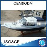 Chinese factory offer 26'7'' fiberglass yacht boat fiberglass boat hulls for sale