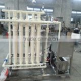 Industrial use 3000L/H mineral water ultra filtration system