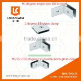 0 degree 90 degreev 135 degree 180 degree stainless steel glass clamp from longcharm factory
