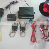 China Manufacturer Wholesale Cheap Car Alarm System