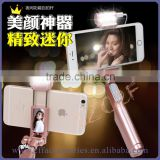 All Day Selfie Stick Extendable Monopod Cable Selfie Srtick with Mirror and Flasf