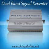 dual band gsm booster / signal amplifier for gsm ,wcdma ST 1090B