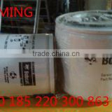 China High Quality Bobcat S130 Skid Steer Loader Bobcat S130 filter element/ element filter