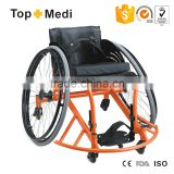 TOPMEDI Outdoor Basket Manual Wheelchair with Removeable Rear Wheel