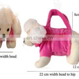 cute plush dog toys handbag for children CE testing