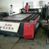 SUDA 3015 Laser Cutting Machine
