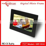 2016 China factory price 7 inch digital photo frame wall mount
