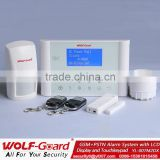 YL-007M2DX gsm plus pstn home security alarm system with alarm accessories YL007M2DX)