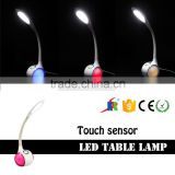 Touch switching dimmable modern pool table lights with changeable colors, desk lamp for office lighting with ce&rohs