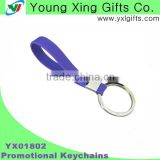 self-selected color comfortable silicone bracelet floating key chain