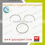 YC6G Yuchai Diesel Engine auto parts G6500-1004002A(A) engine piston rings for trucks bus