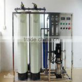 0.5/1.0/2.0/3.0T/H Automatic Stainless Steel LRO Reverse Osmosis water filters treatment System equipment