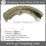 MC895958 FRONT BRAKE SHOE use for mitsubishi fuso canter 94-04 series truck parts