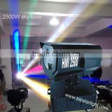 wholesale xeon light 2500W sky rose outdoor light outdoor sky beam light building light