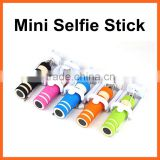 Mini Handheld Wired Remote Phone Selfie Stick Monopod Extendable For Android IOS