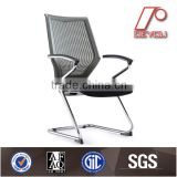 hot sale task chair office chair,simple design clerk chair office chair, visitor chair office chair