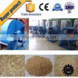 Mini wood chips crusher product line