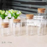 47mm diameter glass bottle, glass bottle with cork,small wishes bottle, fabulous mini craft bottle                                                                         Quality Choice