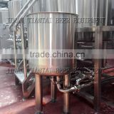 100L microbrewery equipment for home brewing